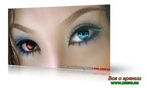 лечение глазных болезней