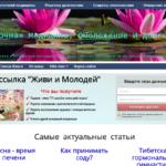 сайт Prodolgoletie.ru